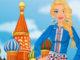 Barbie Moskovada